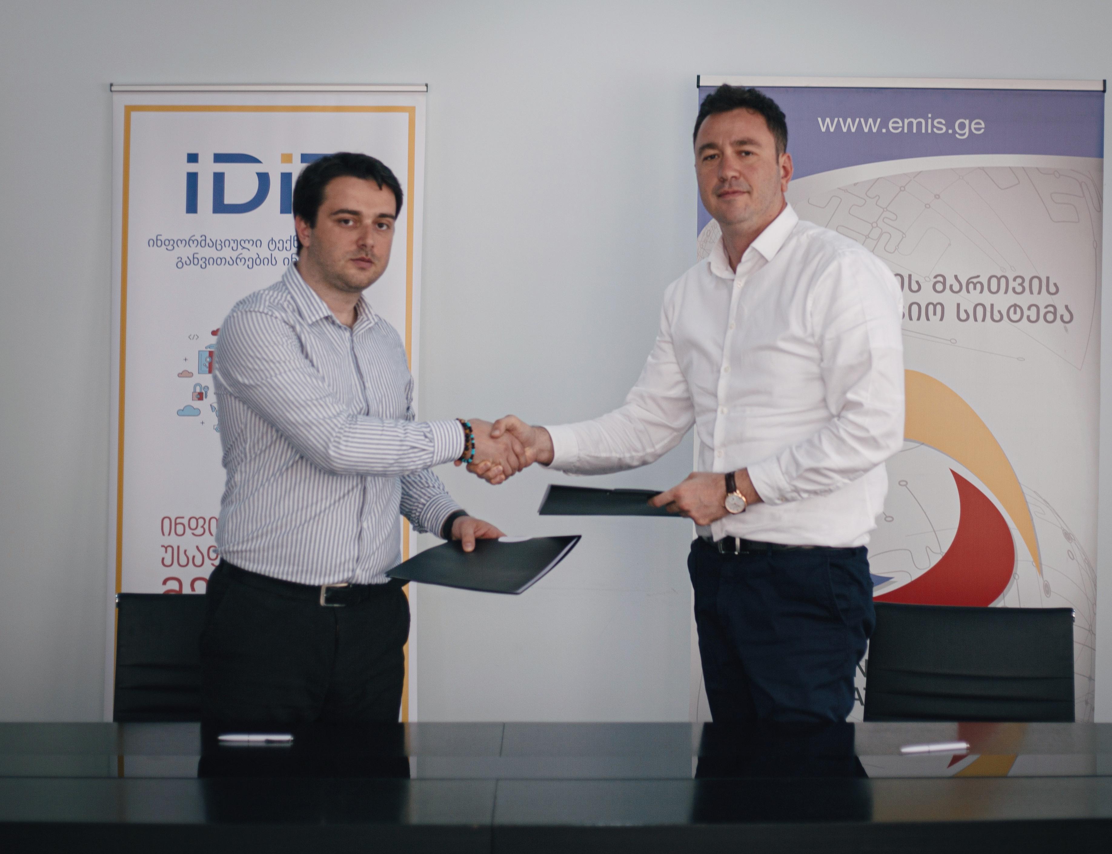 IDIT-სა და EMIS-ს შორის თანამშრომლობის მემორანდუმი გაფორმდა