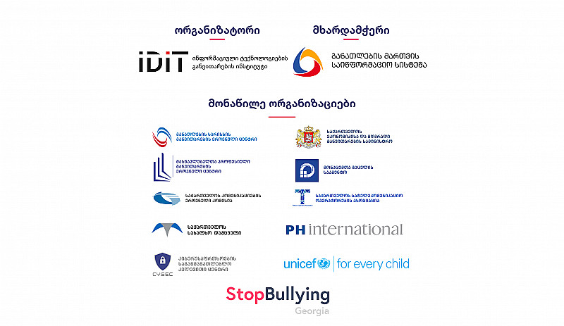 Anti-bullying day is celebrated in Georgia for the first time